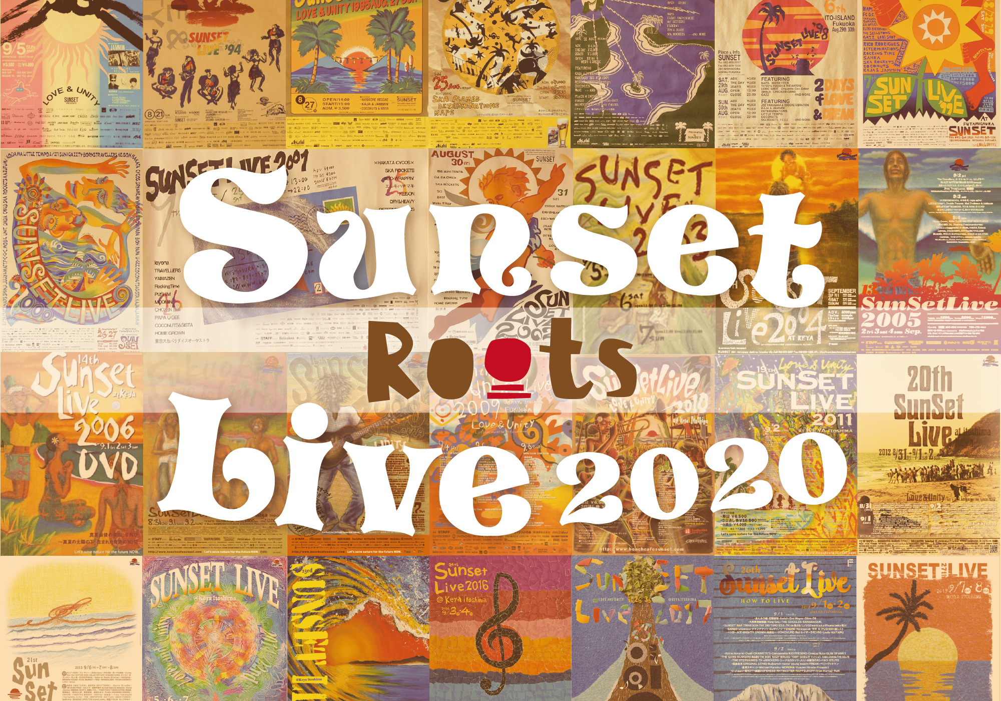 SUNSET LIVE 2020 Roots